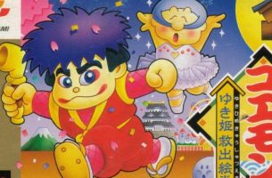 Legend of the Mystical Ninja – Super Nintendo