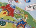 TwinBee – Arcade
