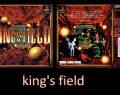 King's Field – Playstation