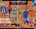 Dungeons and Dragons: Shadow over Mystara – Arcade