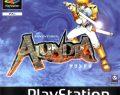 Alundra – Playstation