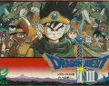 Dragon Warrior 3 – Nintendo NES