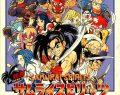 Samurai Showdown – Game Boy