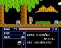 Zombie Hunter – Nintendo Nes