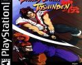 Battle Arena Toshinden – Playstation