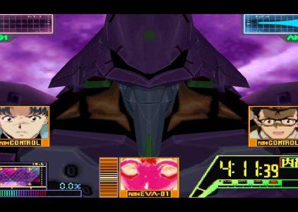 Neon Genisis Evangelion – Nintendo 64