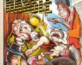Street Hassle – Commodore 64