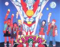 Captain Planet and the planeteers – Sega Mega Drive