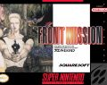Front Mission – Super Nintendo