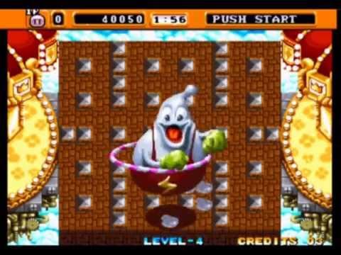 Neo Bomberman – Arcade
