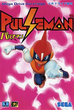 Pulseman – Sega Mega Drive