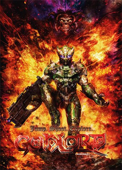 Gunlord – Sega Dreamcast