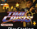 Time Crisis – Playstation